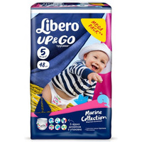 Libero Up & Go Marine Maxi Plus (48)