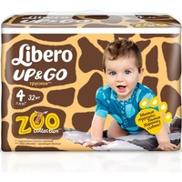 Libero Up & Go Zoo Maxi (32)