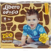 Libero Up & Go Zoo Maxi (74)