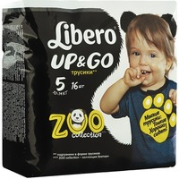 Libero Up & Go Zoo Maxi Plus (16)