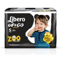 Libero Up & Go Zoo Maxi Plus (30)