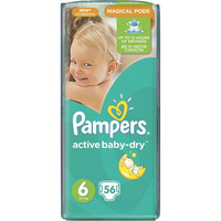 Pampers Active Baby-Dry 15+ кг (56)
