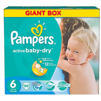 Pampers Active Baby-Dry 15+ кг (66)
