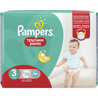 Pampers Pants 6-11 кг (32)